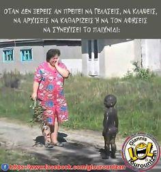 Funny Quotes, Funny Memes, Jokes, Mr T, Top Imagem, Little Bit, Spanish Memes, Humor Grafico, Make You Smile