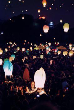 Solstice Lanterns, Noc Kupaly. Photo by Erik Witsoe