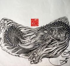 Chest Tattoo Asian, Chest Tattoo Wolf, Full Chest Tattoos, Chest Tattoos For Women, Chest Piece Tattoos, Pieces Tattoo, Asian Tattoos, Dragon Tattoo Art, Dragon Tattoo Designs