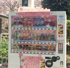 i love kaoru seta: Photo Aesthetic Japan, Japanese Aesthetic, Aesthetic Food, Aesthetic Photo, Pink Aesthetic, Aesthetic Pictures, Snacks Japonais, Think Food, A Silent Voice