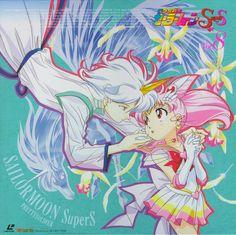 Sailor Moon Super S Vol. 8