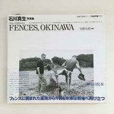 "Mao Ishikawa,""Fences, Okinawa"", Photography Book, Okinawa, Japan, Rare, New"