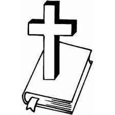 clipart design ideas clipart religious heart cross strength for rh pinterest com Cross Silhouette Clip Art Church Cross Clip Art