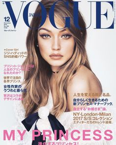 Gigi Hadid for VOGUE Japan