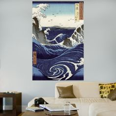View of the Naruto Whirlpools at Awa by Hiroshige - Large Format