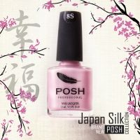 POSH S8 Весенняя Сакура Шелк Posh Nails, Shampoo, Nail Polish, Silk, Beauty, Manicure, Polish, Gel Polish