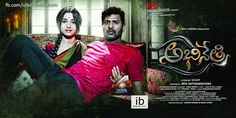 Abhinetri's Grand overseas release by 9PM Entertainments & Aradhya Films. http://idlebrain.com/usschedules/abhinetri.html