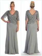 2018 Plus Size Mother Of The Bride Dresses V Neck Sequins Half Sleeves Evening Party Gowns Long Chiffon Wedding Guest Dress Mother Of Bride Dresses Canada Mother Of The Bride Dress Patterns From Loved Summer Mother Of The Bride Dresses, Mother Of The Bride Plus Size, Mother Of Groom Dresses, Mothers Dresses, Summer Dresses, Bride Groom Dress, Mob Dresses, Bridesmaid Dresses, Peplum Dresses