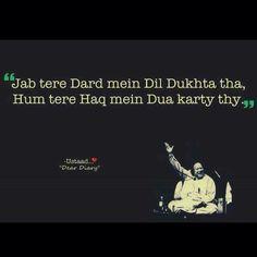 Jis K Malik hum Hain . Nfak Quotes, Sufi Quotes, Song Lyric Quotes, Hindi Quotes, Quotations, Love Quotes Poetry, True Love Quotes, Sufi Poetry, My Poetry