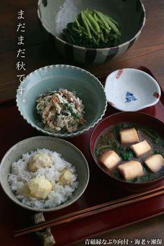 【一汁一菜】お味噌汁中心の食事:はんぺん、菊菜