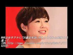 『一流が嫉妬したスゴい人』<加藤綾子>カトパンはNHK有働由美子アナに嫉妬「まさに最強」
