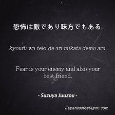 El miedo es tu enemigo y también tu mejor amigo.