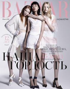 Zlata Semenko, Bibi Sharipova, & Varya Shutova by Louis Christopher for Harper's Bazaar Kazakhstan June 2016