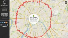 map of Moscow large coordinated protest ring from December 24 2011.