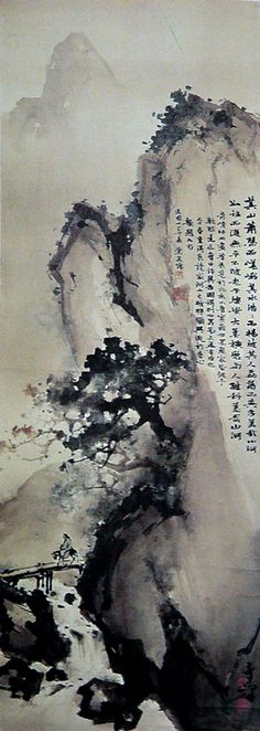 By Gao Qi Feng 高奇峰1889-1933