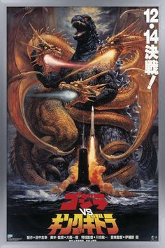 King Kong, Cthulhu, Old Posters, Movie Posters, Horror Posters, Godzilla Vs King Ghidorah, Live Action, Original Godzilla, Godzilla Godzilla