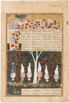 The followers of Mazdak hung by their feet by Kay Khusraw, Safavid period, Shiraz, late 16th century