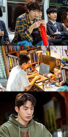 Korean Actresses, Asian Actors, Korean Actors, Actors & Actresses, Park Hae Jin, Park Seo Joon, Drama Film, Drama Movies, Nam Joo Hyuk Cute