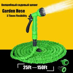 25-150FT ampliable magia Flexible manguera de jardín para el coche tubería de agua de plástico a riego con pistola de riego del jardín fresco