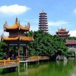 Fuzhou Fuzhou Fuzhou, #China – #Travel Guide
