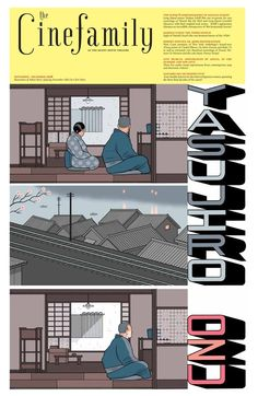 Poster by Chris Ware, 2008