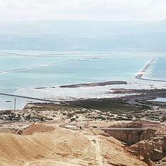 """6df8c9e4e4 Guy Perl on Instagram: """"View of the Dead Sea in Israel #travel #deadsea  #deadseaview #deadseaisrael #nevezohar #israel #travelionx"""""""