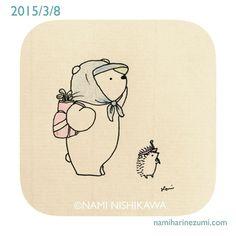 Image result for nami nishikawa instagram