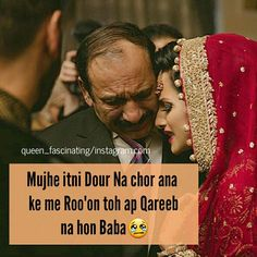 Shared by queen_fascinating. Find images and videos about quotes, sisters and urdu on We Heart It - the app to get lost in what you love. Father Daughter Love Quotes, I Love You Sister, Papa Quotes, Love My Parents Quotes, Mom And Dad Quotes, I Love My Parents, Fathers Day Quotes, Husband Quotes, Sister Wedding Quotes