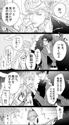 Kakashi, Naruto, Hinata, Eruri, Cartoon Art, Wonderland, Shit Happens, Anime, Yahoo