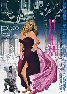 Japanese Movie Posters: La Dolce Vita (Ver.A)