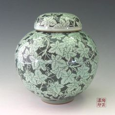 Ceramic Grape Cookie Jar with Celadon Green and Black Design