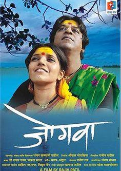 Watch Free Movies, TV shows and Comic Con Panels Online Free Bollywood Movies, Watch Free Movies Online, Awakening, Drama, Entertaining, Film, Reading, Movie Posters, Movie Downloads