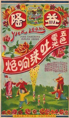 vintage fireworks label