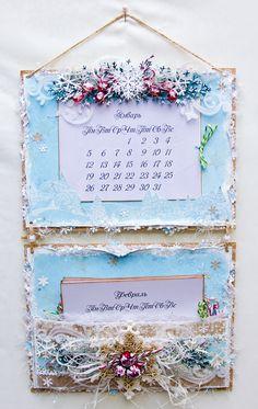 Делая мир красивее...: Настенный календарь.
