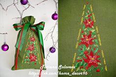 """Мешочек для подарков """"Цветочная елка"""""""