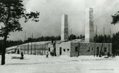 Building of crematory IV. Photo: SS, 1943. (Auschwitz-Birkenau State Museum Archives)