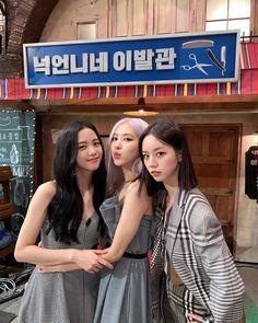 Kim Jennie, Yg Entertainment, Blackpink Photos, Cool Photos, K Pop, Lady Gaga, South Korean Girls, Korean Girl Groups, Coachella