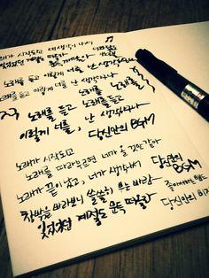 calligraphy pratice.