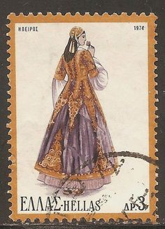 Mouse over image to zoom 1974 Greece: Scott #1127 - Folk Costumes ( 3 Dr - Multi-Colored )