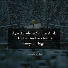 Very very true line my d. Islamic Love Quotes, Islamic Inspirational Quotes, Allah Love, Islamic Messages, Peaceful Life, Allah Islam, Prophet Muhammad, Hadith, Qoutes
