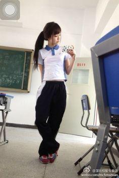 Corea Chica de escuela