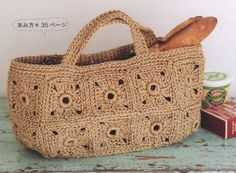 #ClippedOnIssuu from Crochet bags and goods
