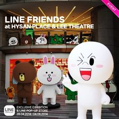 LINE FRIENDS exclusive exhibition & pop-up store will be held at Hysan Place and Lee Theatre, Causeway Bay from tomorrow (28th Apr) until 4th Jun 2014. If you're a LINE fan, don't forget to carry your camera with you. :) #allabouthongkong
