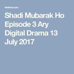 Shadi Mubarak Ho Episode 3 Ary Digital Drama 13 July 2017
