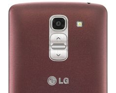 LG G Pro 2 red color option to release