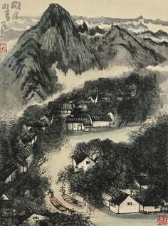 Chinese Painting, Chinese Art, Mountain Village, Old Art, Graphic Illustration, Illustrations, Landscape Paintings, Landscapes, Asian Art