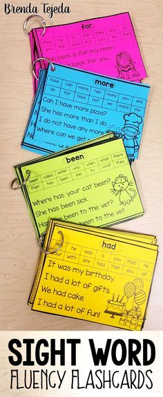 These sight word fluency cards enable students to practice sight words in context, integrating recognition, comprehension, AND fluency with picture-supported stories!