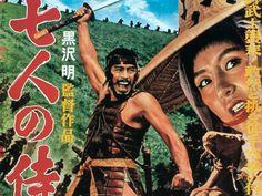 10 great samurai films