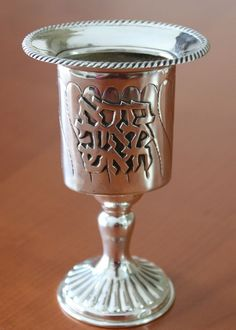 JUDAICA USED STERLING SILVER RUSSIAN CANDLE HOLDER (HAVDALA) #RUSSIANUNKNOWEN