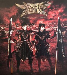 Heavy Metal Bands, We Are The Ones, Fan, Kpop Groups, Music Bands, Concerts, Kawaii, Live, Drawings